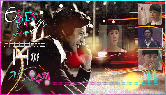 Get Karl Oh Soo Jung Ep14 مقدمه من Espada Team,أنيدرا